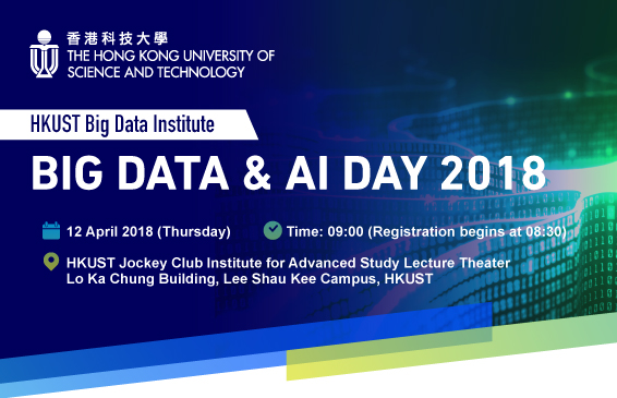 Big Data Institute of HKUST