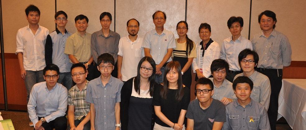 Professor Samuel Chanson Scholarship and Awards 2014