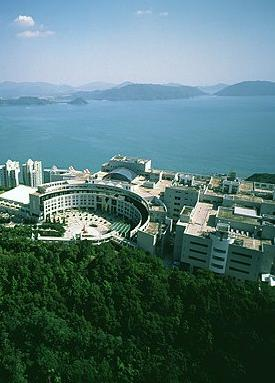 HKUST's ideal research environment is situated in beautiful Clear Water Bay, Hong Kong.